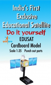 Do it Your Self Edusat Card Board Model